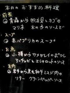 20121011114103.jpg