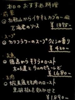 20121025164743.jpg